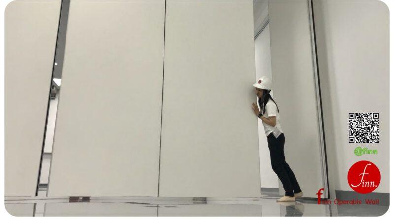 ระบบผนังเคลื่อนย้ายได้ Finn Operable Wall สำหรับแบ่งกั้นห้อง